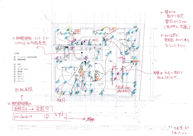 160331hyuki電気施工図チェックバック.jpg