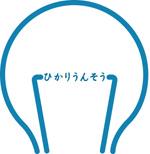 ひかりブログ用.jpg