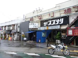 suzunari.jpg