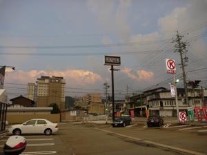 takayama kumo.jpg